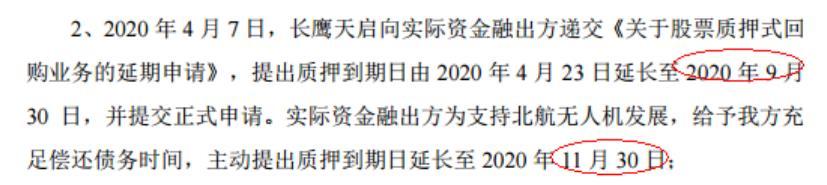 360截图20200619135009081.jpg